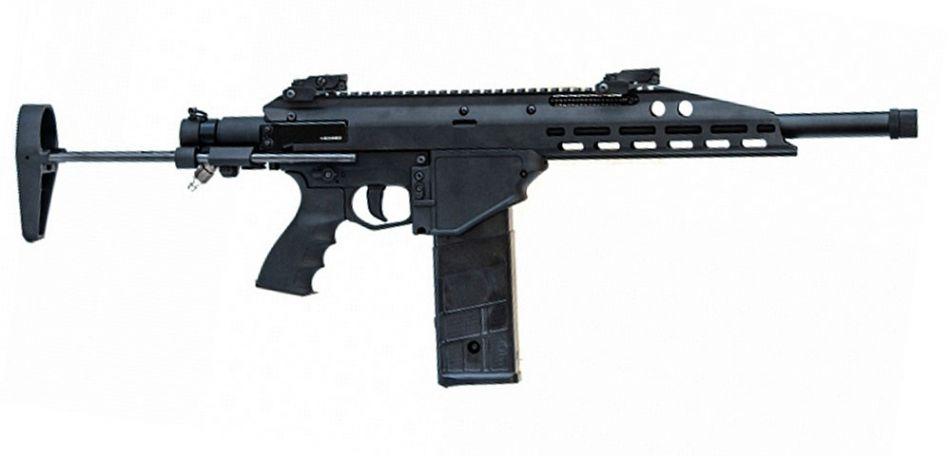 Milsig M5 XDC MagFed schwarz